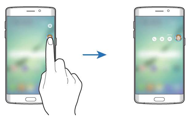 use_edge_screen_on_Galaxy_S6_edge_5_contact_my_people