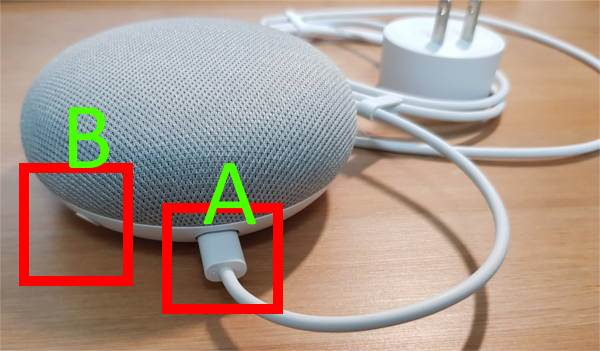 Google Home Mini layout and buttons