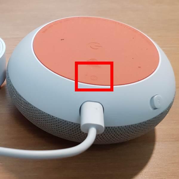 reset Google Home Mini