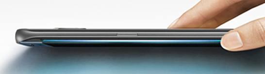 What is edge lighting on Galaxy S7 edge